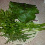 Зелень для супа