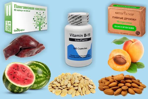 Витамин В 15